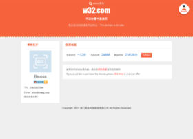 w32.com