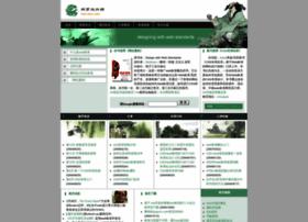 w3cn.org