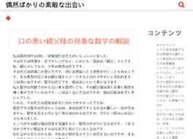 w3links.org