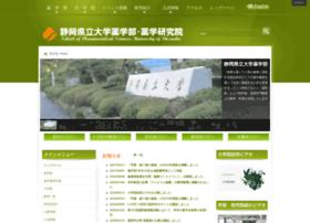 w3pharm.u-shizuoka-ken.ac.jp