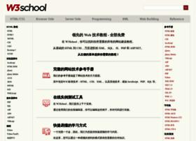 w3school.com.cn
