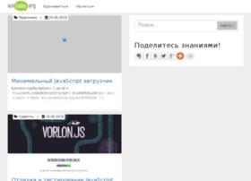 w3talks.org