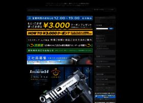 wa-gunnet.co.jp