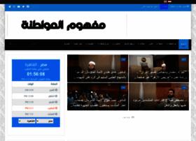 waag-azhar.org