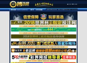 wabag2016.com