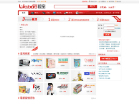 wabao.com