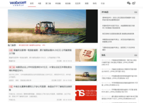 wabei.com