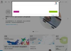 wacom.com.cn