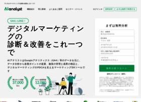 wacul-ai.com