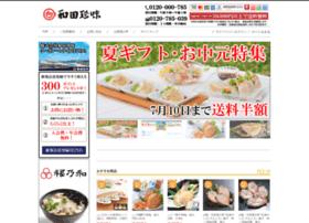 wadachinmi.co.jp