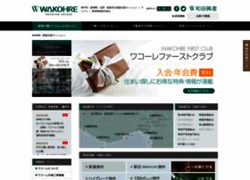 wadakohsan.info