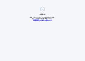 wadatomo.chicappa.jp