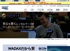 wadax.ne.jp