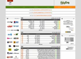 wadhefa.com