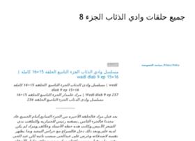 wadidiab8full.blogspot.com