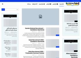 wadifa-concours.com