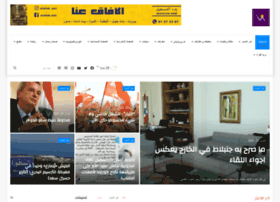 wadipress.com
