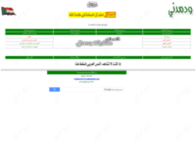 wadmadani.com
