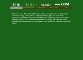 waei.com