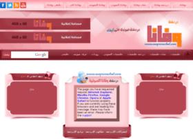 wafanachat.com