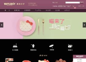 waffleboy.com.cn