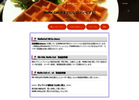 wafflecell.com