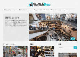 wafflishshop.jp