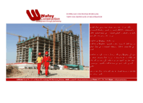 wafoyconstruction.com