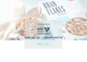 wafrah.com