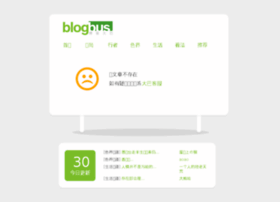waga.com