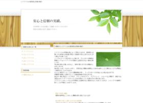 wagac2014.com
