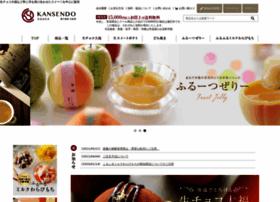 wagashi.shop8.makeshop.jp