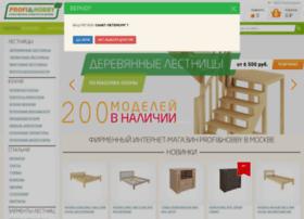 wagonka.ru