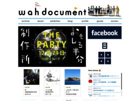 wah-document.com