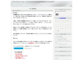 wahaiku.sblo.jp