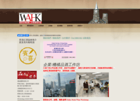 wahk.hk