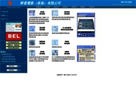 wahtung-elec.com