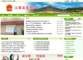 waijing.yunxiao.gov.cn