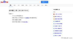 waimaoyingyu.hkseo.net