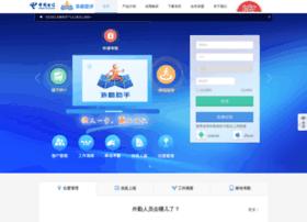 waiqin.com.cn