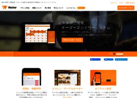 waiter.smaregi.jp