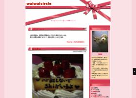 waiwaicircle.da-te.jp