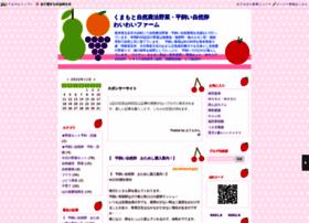 waiwaifarm.otemo-yan.net