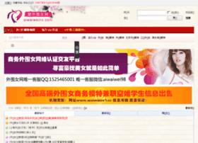 waiweinvwang.com