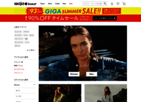 waja.co.jp