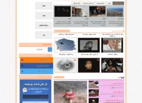 wajaa.blogspot.com