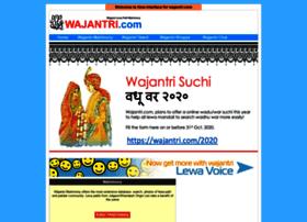 wajantri.com