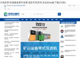 wakakapedia.com