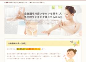 wakaren.net