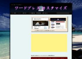 wakariyasui.net